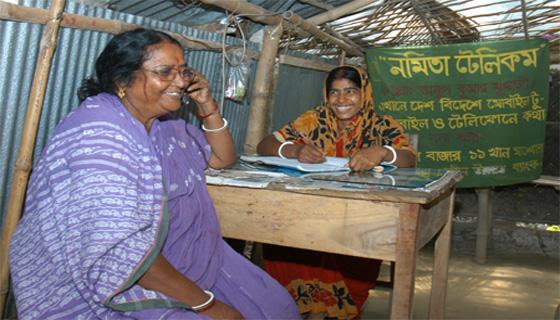 FLI Village Phone Ladies