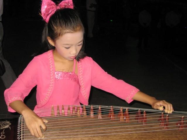 Yanghzou 1