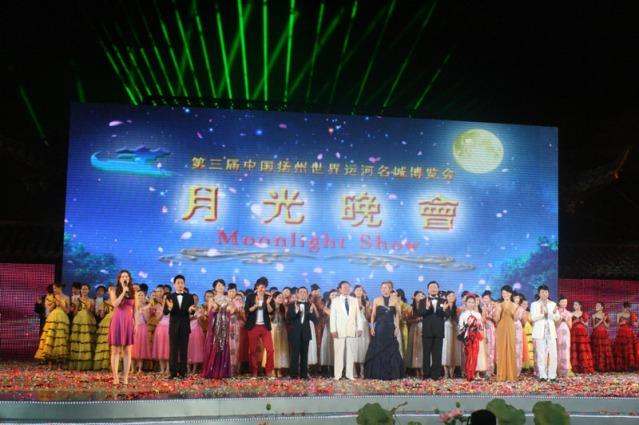 FLI World Canal Cities Exposition Yanghzou China Martine Reyners Soprano