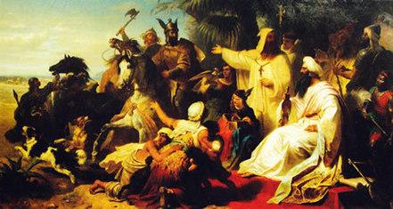 Arabic Islam History 1