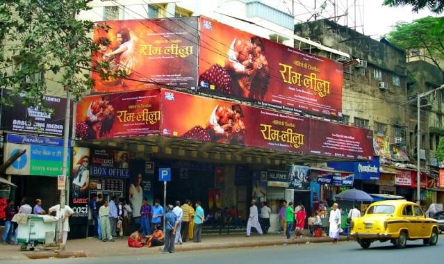 FLI India single-screen-cinema-hall-survival